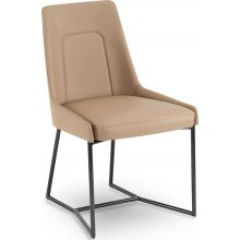 Elite Modern - Luxe Low Back Dining Chair (4056L)